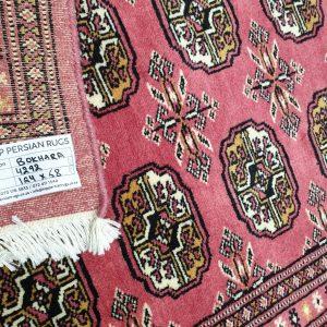 Pink Bokhara Carpet 124 x 68 CM